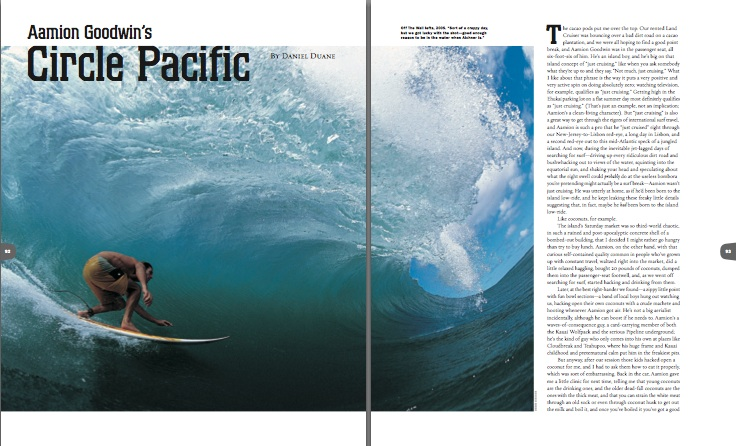 Aamion Goodwin's Circle Pacific